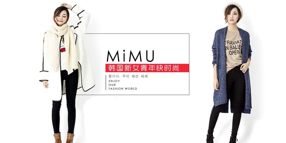 米缪 MiMU