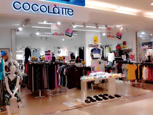 COCOLATTE店铺展示
