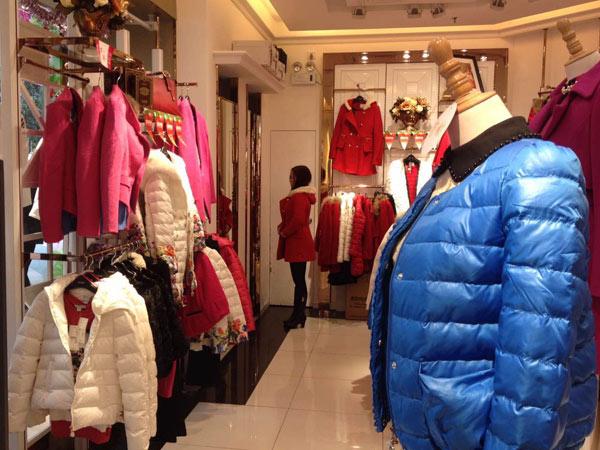 艾哲淑女装店铺展示
