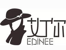 艾丁尔女装品牌