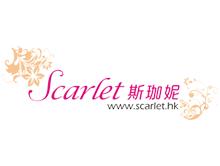 斯珈妮Scarlet