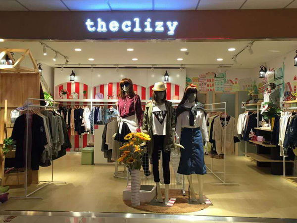 theclizy店铺展示