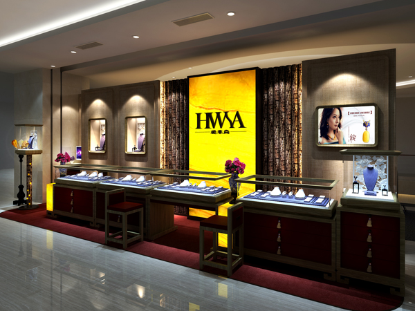 hwsa旗舰店