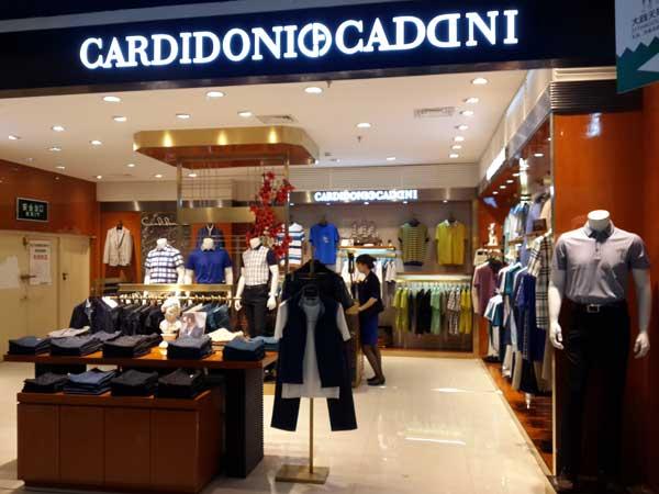 凯迪东尼店铺展示