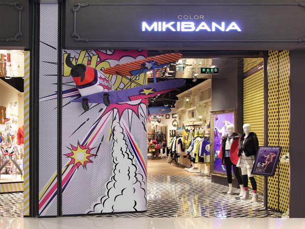 米可芭娜店铺展示