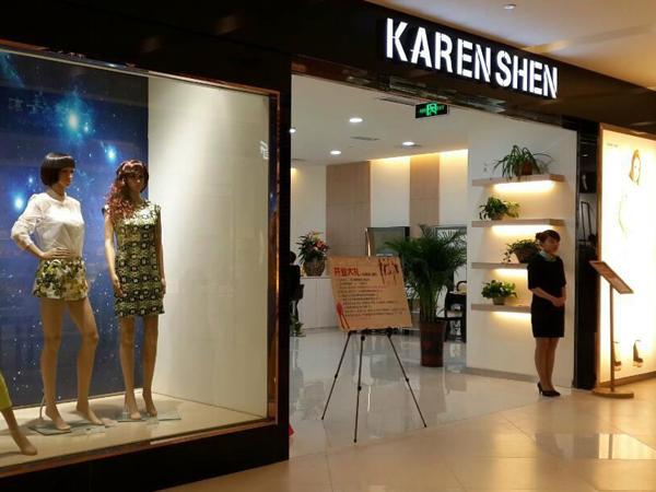 凯伦诗女装店铺图