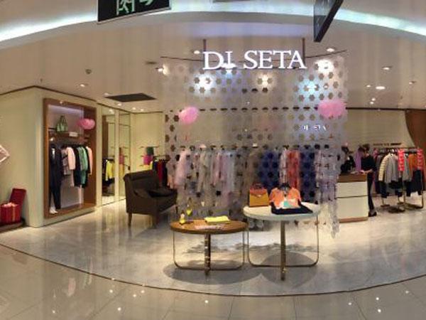 玳莎DI SETA厦门SM店