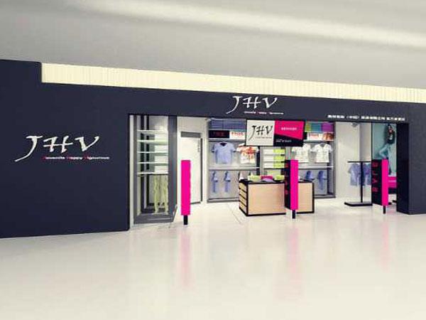JHV加盟店