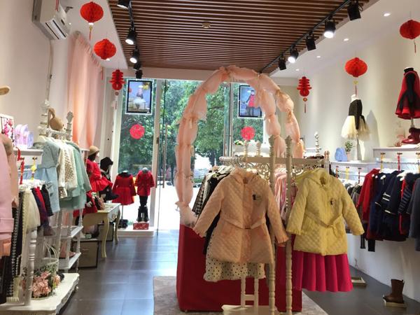 贵族童话店铺展示