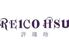 REICO HSU女装品牌