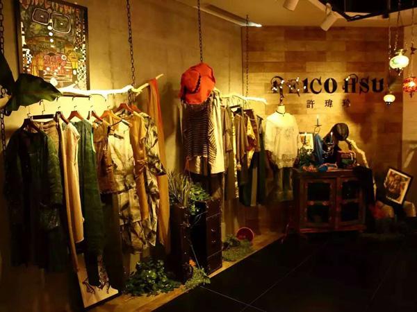 REICO HSU店铺展示