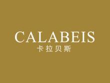 卡拉贝斯女装品牌