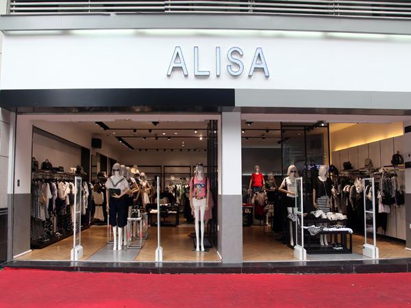 艾丽莎女装品牌专卖店