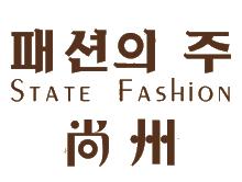 尚州女装品牌
