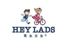 男生女生 HEYLADS