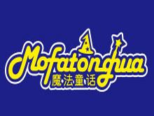 魔法童话mofatonghua