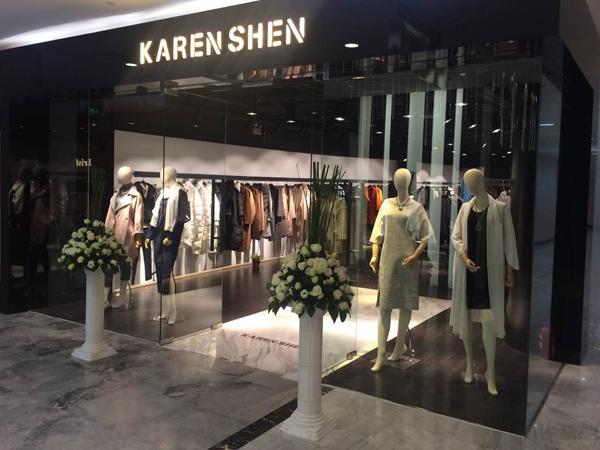 凯伦诗KAREN SHEN女装实体店