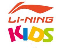LI-NING KIDS童装品牌