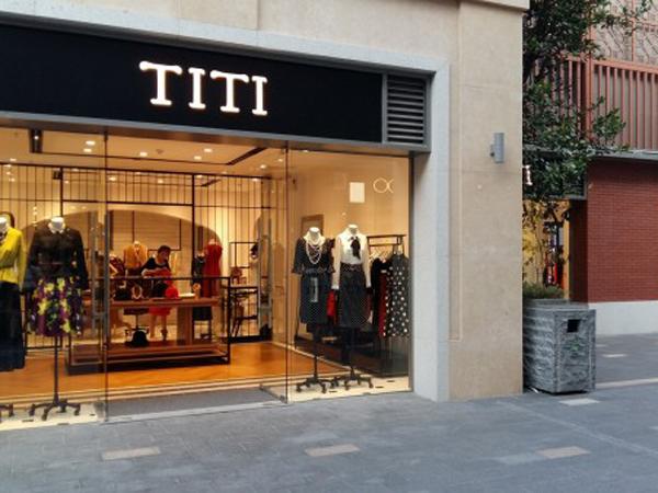 TITI店铺展示