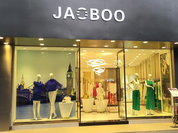 乔帛JAOBOO实体店