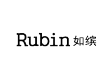 如缤Rubin