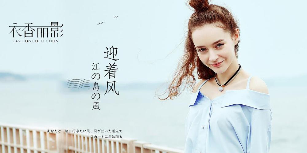 衣香丽影Y.sing