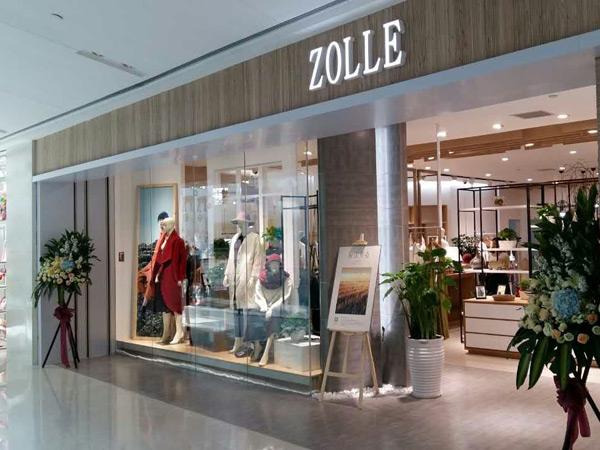 因为ZOLLE女装专卖店