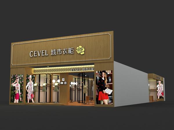 城市衣柜店铺图