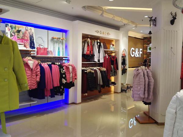 G&F青花语旗舰店