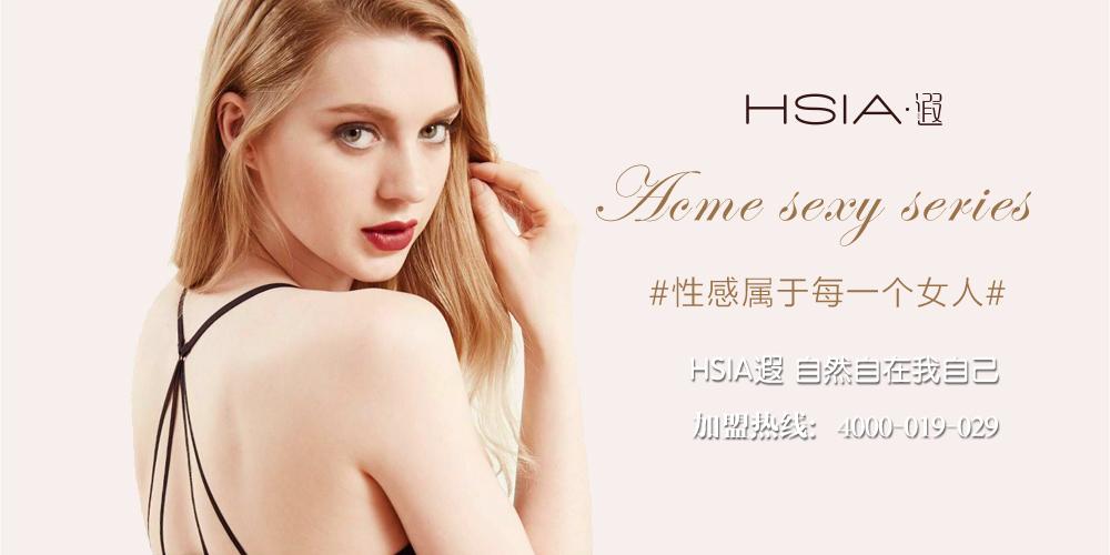 HSIA HSIA