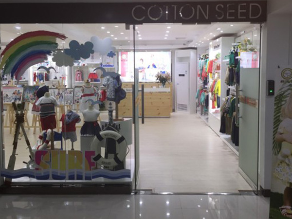 棉之子童装店铺