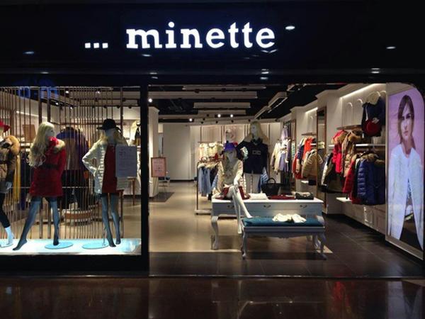 …minette专卖店