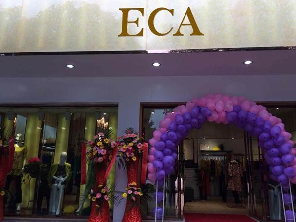 ECA店铺展示