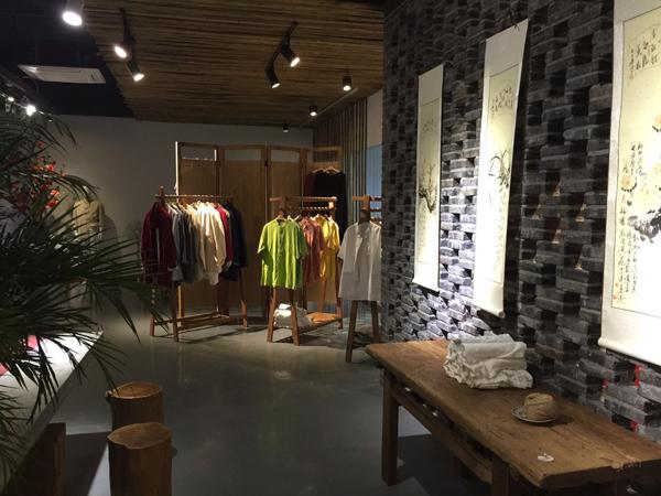 衣植自然店铺展示