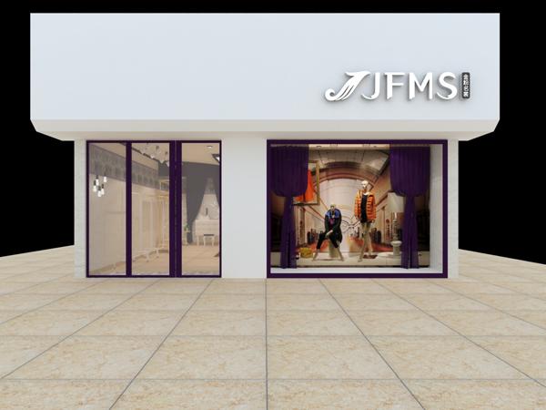 JFMS金粉名裳品牌终端形象
