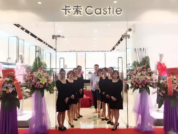 卡索castle女装专卖店