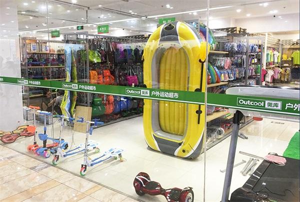 奥库户外运动超市加盟店