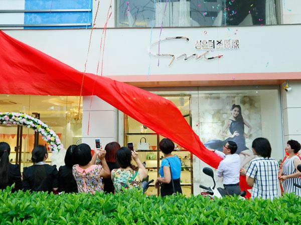 圣恩熙女鞋店