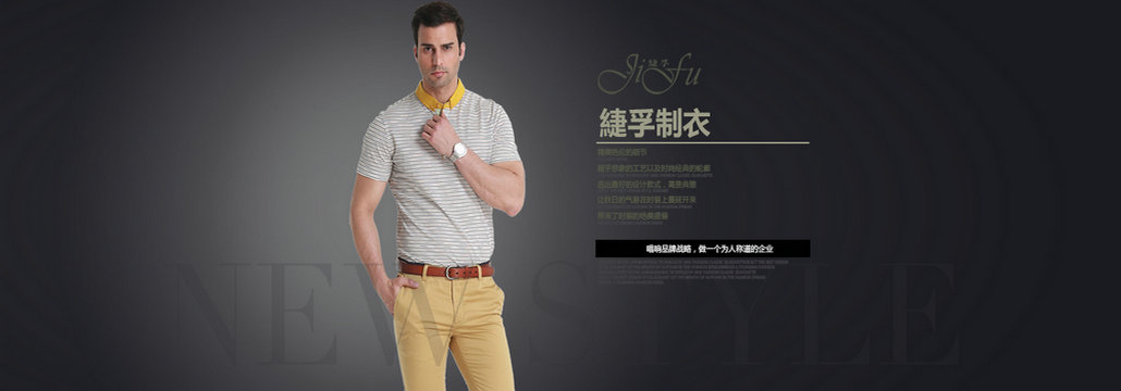 緁孚 jifu clothing
