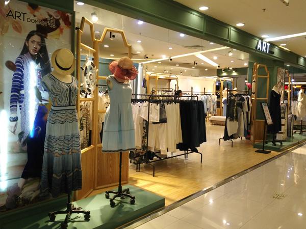 ART艺域女装店铺图
