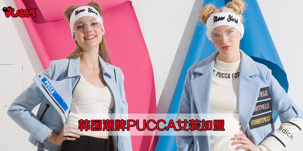 PUCCAPUCCA