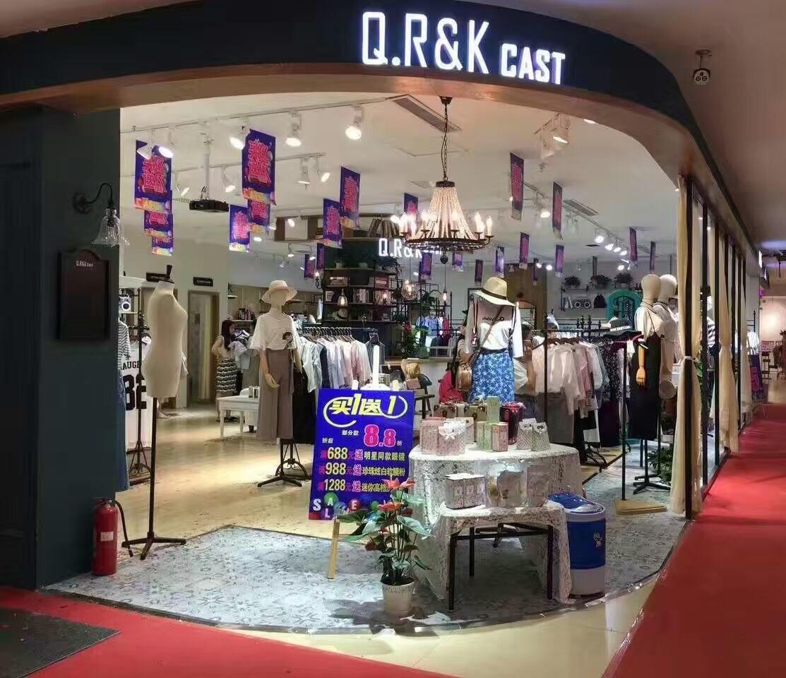 Q.R&Kcast店铺展示