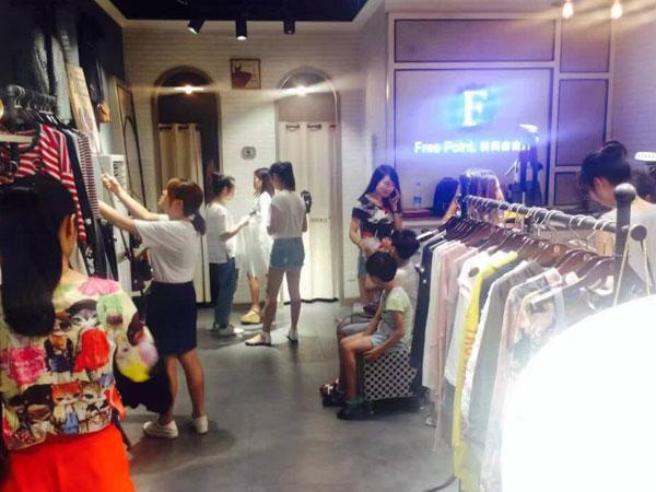 时尚自由点店铺展示