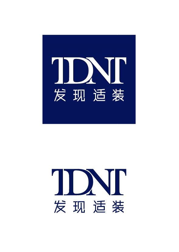 TDNT发现适装店铺展示