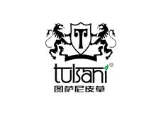 图萨尼皮革皮草品牌
