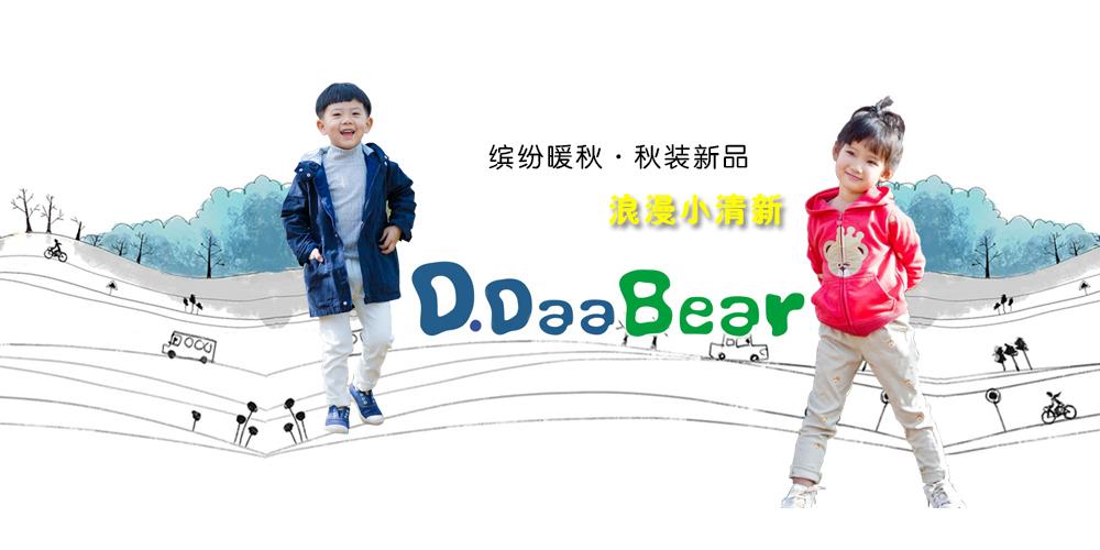 D.DaaBearD.DaaBear