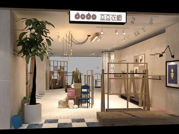 豆豆衣橱店铺展示