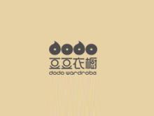 豆豆衣橱童装品牌