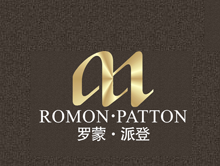 罗蒙.派登ROMON.PATTON