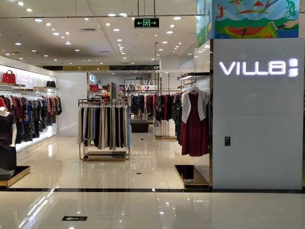 维娜女装专卖店形象图品牌旗舰店店面
